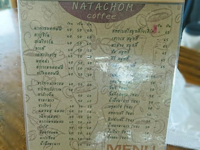 Natachom Coffeeのメニュー画像