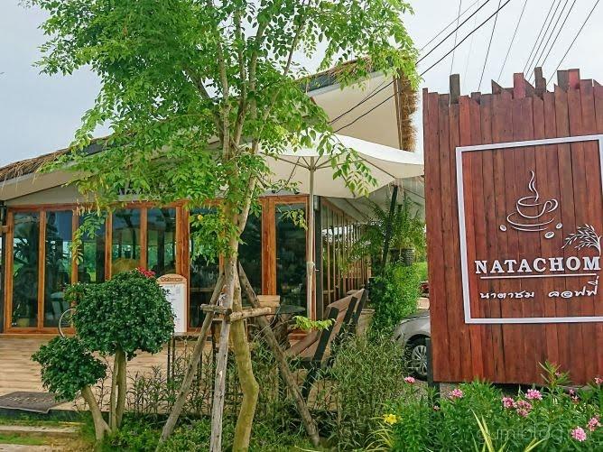 田園カフェ【Natachom Coffee】お店外観画像