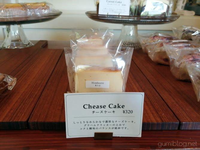 森にひっそり佇む焼き菓子店「Himbeere(ヒムベーレ)」@沖縄本島本部のお菓子画像