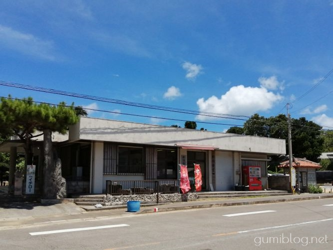 石垣島の新垣食堂