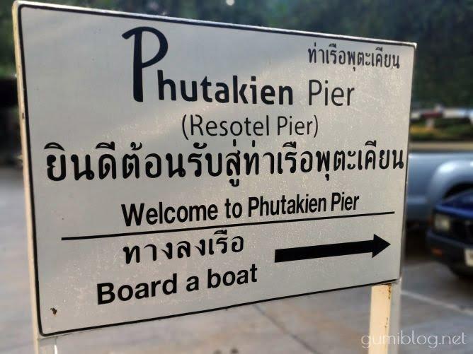 ザ・フロートハウス・リバークワイの船着き場・プタキアン桟橋(Phutakien Pier)