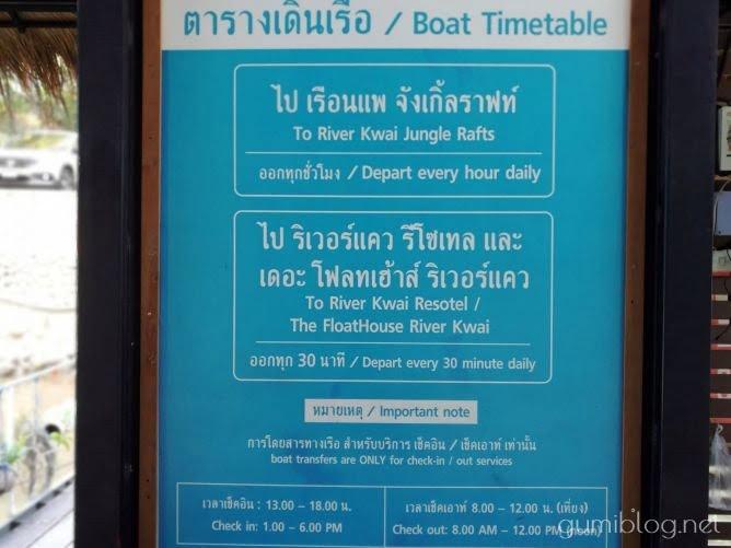 プタキアン桟橋(Phutakien Pier)の時刻表
