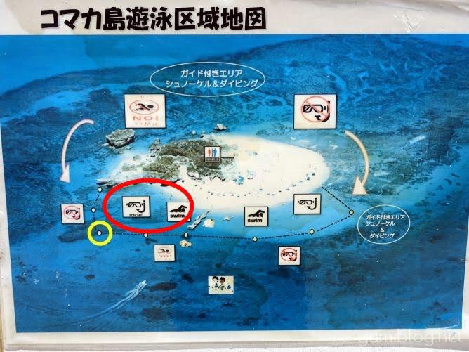 コマカ島の遊泳区域地図