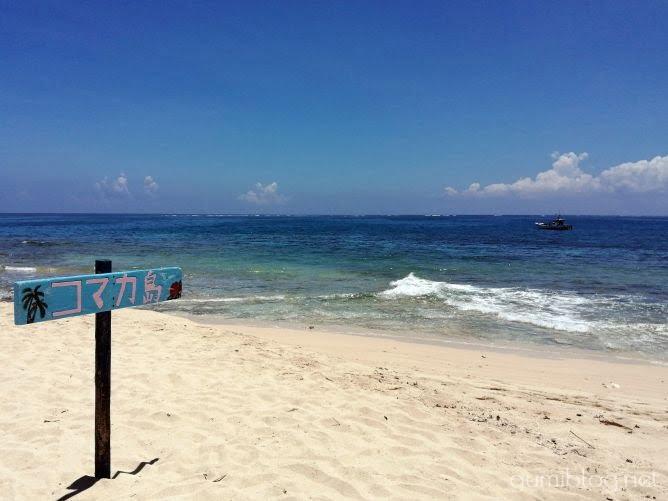コマカ島の看板