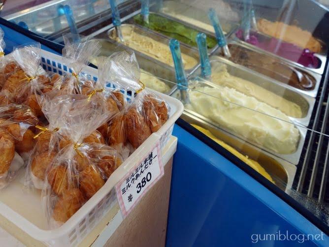 【ミルミル本舗本店】石垣島の人気ジェラート店のミルクサーターアンダギー