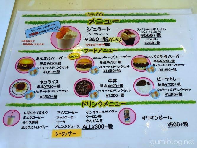 【ミルミル本舗本店】石垣島の人気ジェラート店はハンバーガーなどのメニューも