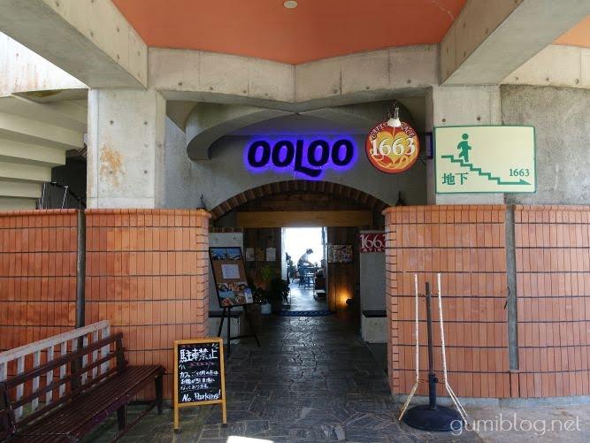絶景カフェ「tenku terrace OOLOO(オールー)」をおすすめする3つの理由