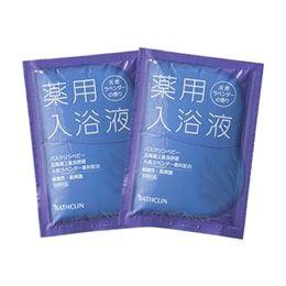 【バスクリン】薬用入浴液 天然ラベンダーの香りの無料サンプルを全プレ