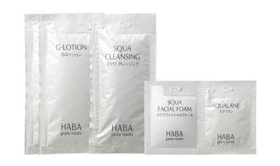 【HABA】基本ケアサンプルセット(メイク落とし・化粧水・化粧オイルなど)を全員プレゼント