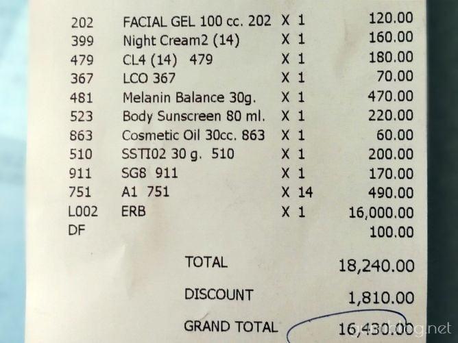 バンコクのマカリンクリニック(Makalin Clinic)でイボ取りレーザー(Erb-YAGレーザー(エルビウムヤグレーザー))したときのレシート