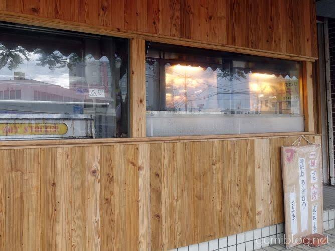 浦添店のブエノチキンは通販でも食べられる!