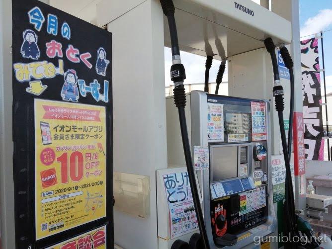 沖縄で一番安いガソリンスタンドはどこ?ガソリン代を安くする方法を徹底調査