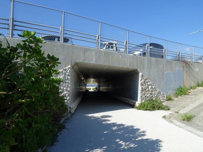 カーミージーのトンネル