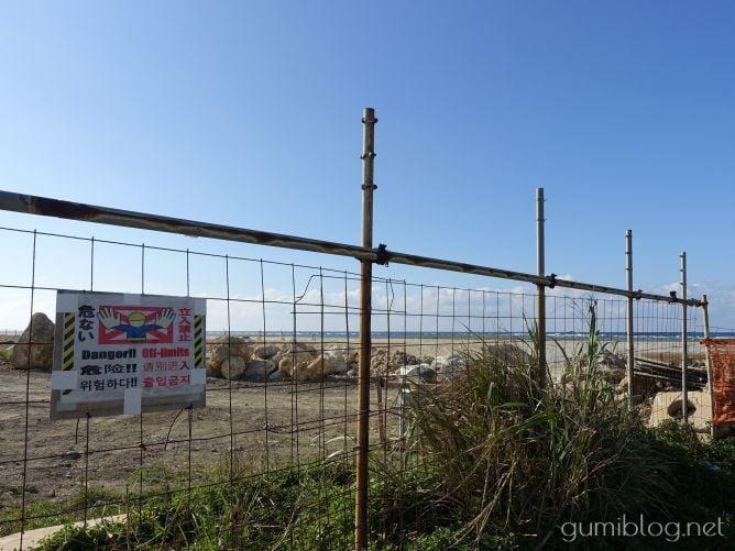 浦添の海「カーミージー」の海岸は埋め立て中!?