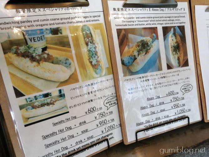 プカプカプーカ:自家製ソーセージのホットドッグメニュー