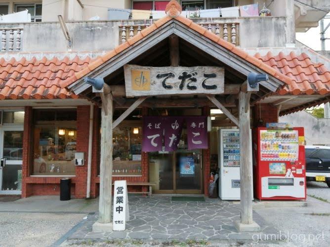 豚骨ベースのスープがおいしい「てだこそば」は浦添の人気沖縄そば店