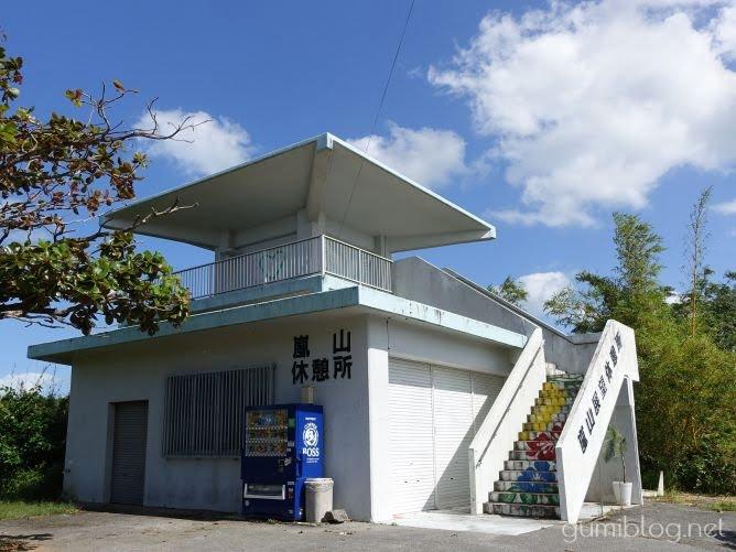 雰囲気は沖縄の松島!穴場絶景スポット - 嵐山展望台(沖縄)