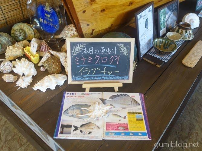 定番の「帆掛きそば」を食べたわたしの感想-うるま市の沖縄そば