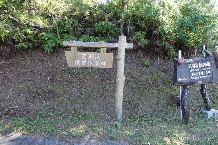 まとめ:乙羽岳森林公園展望台は沖縄の感動絶景スポット