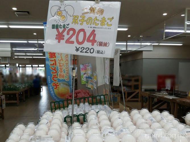 双子の卵は沖縄のJAで買える!実際に買って食べてみた@はい菜!やんばる市場
