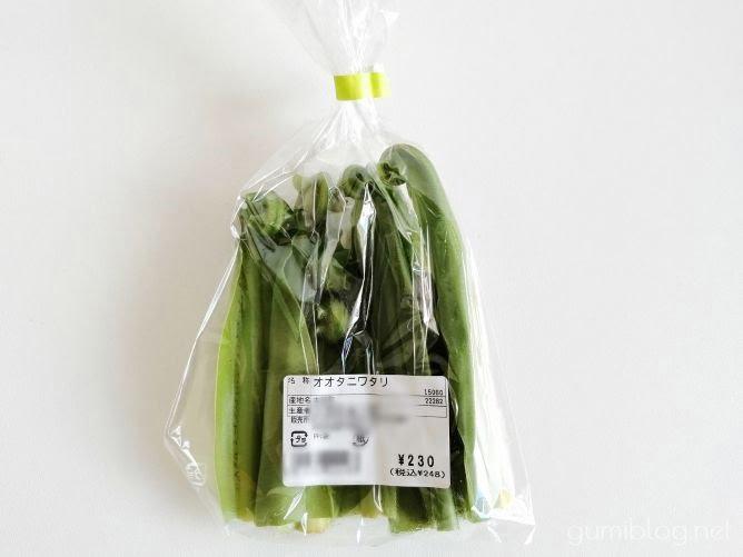 沖縄野菜「オオタニワタリ」の食べ方!新芽はおいしくて食感もいい