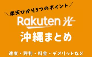 沖縄 店 使える ハピトク クーポン 「ハピ・トク」クーポン来月から第2弾 20%お得、大規模店やコンビニでも利用可能に