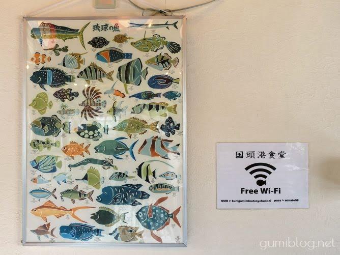 まとめ:沖縄本島最北端の辺戸岬に向かうならお食事は「国頭港食堂」がおすすめ