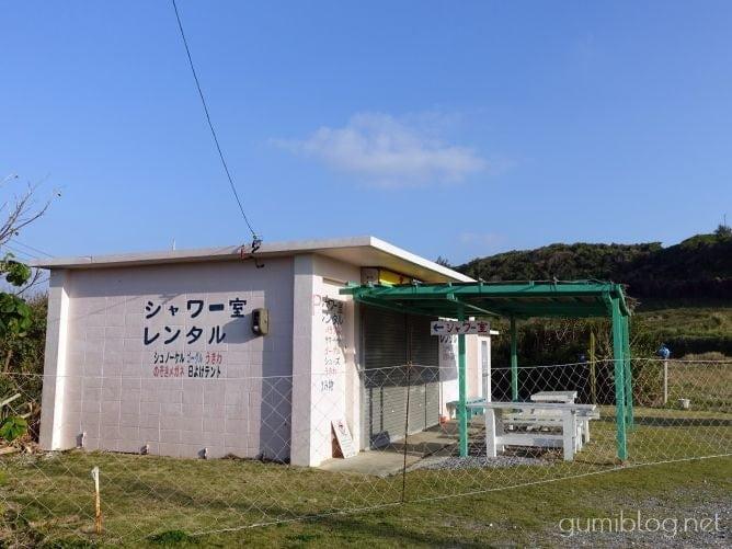古宇利島の「トケイ浜」のシャワー